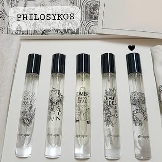 diptyque ディプティック フィロシコス EDT 7.5ml 香水