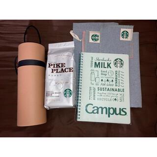 スターバックスコーヒー(Starbucks Coffee)のスタバ セット(テーブル用品)