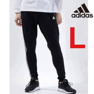 adidas - 【新品未使用!!】アディダス 3ストライプ ジョガーパンツ ブラック L