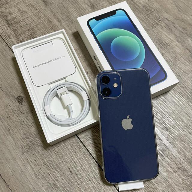 iPhone(アイフォーン)のiPhone12mini SIMフリー 128GB blue 4ヶ月使用品 スマホ/家電/カメラのスマートフォン/携帯電話(スマートフォン本体)の商品写真
