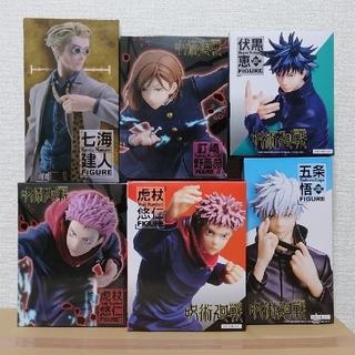 タイトー(TAITO)のariel様専用 呪術廻戦 フィギュア 8種類セット(アニメ/ゲーム)
