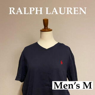 ラルフローレン(Ralph Lauren)のRalph ネイビーTシャツ M(Tシャツ/カットソー(半袖/袖なし))