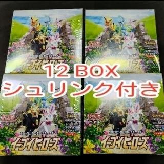 ポケモン - ポケモンカードゲーム イーブイヒーローズ BOX ×12