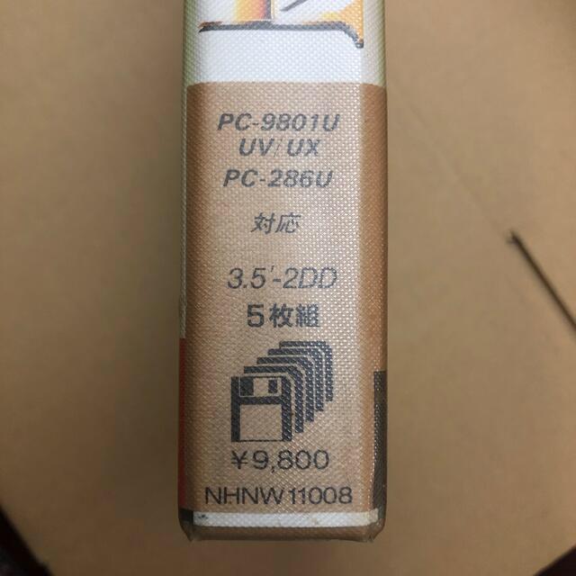 ソーサリアン  PC 98用 エンタメ/ホビーのゲームソフト/ゲーム機本体(PCゲームソフト)の商品写真