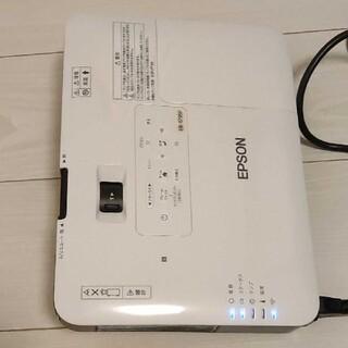 エプソン(EPSON)のEPSON プロジェクター EB-1795F(プロジェクター)