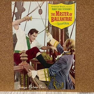 映画パンフレット「バラントレイ卿」1954年(印刷物)