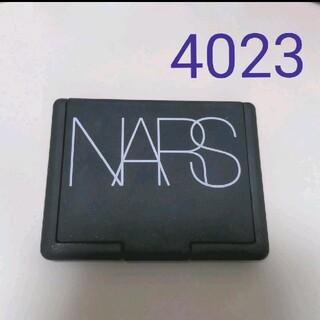 ナーズ(NARS)のNARS チーク  ブラッシュ 4023(チーク)