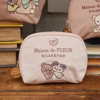 Maison de FLEUR - メゾンドフルール コリラックマ コラボ ティッシュポーチ ティッシュケース