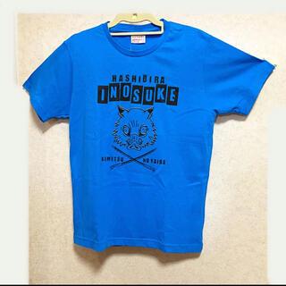 バンダイ(BANDAI)の【新品タグ付き】嘴平伊之助 Tシャツ メンズS(Tシャツ/カットソー(半袖/袖なし))