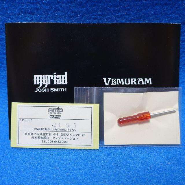 VEMURAM Myriad ベムラム ミリアド 多機能版 Fuzz ファズ 楽器のギター(エフェクター)の商品写真