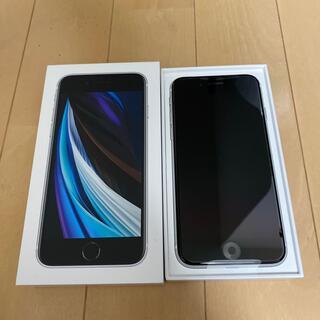 Apple - 【未使用】iPhone se2 64GB (白) SIMロック解除済み