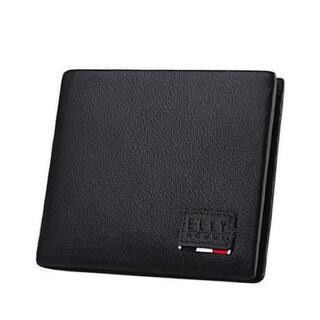 財布(折り財布)