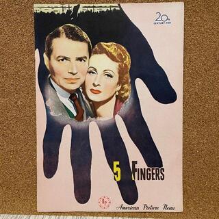 映画パンフレット「5本の指」1952年(印刷物)