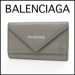 バレンシアガ(Balenciaga)のバレンシアガ BALENCIAGA ペーパーマニー レザー 6連キーケース(キーケース)