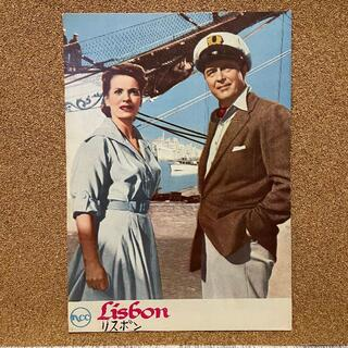 映画パンフレット「リスボン」1957年(印刷物)