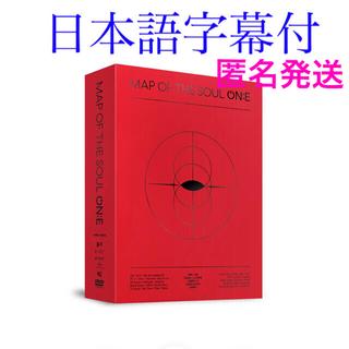 防弾少年団(BTS) - BTS MAP OF THE SOUL ON:E DVD 日本語字幕付