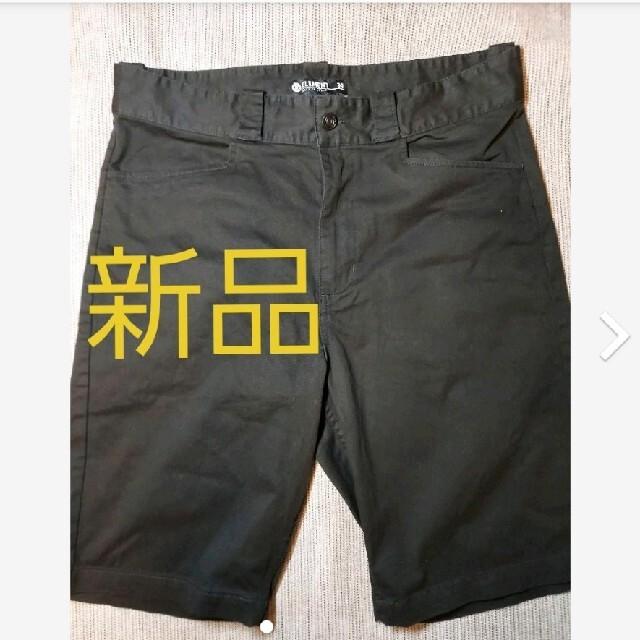 ELEMENT(エレメント)の新品 ELEMENT エレメント ショートパンツ メンズのパンツ(ショートパンツ)の商品写真