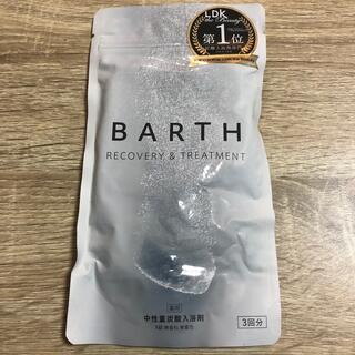 BARTH 中世重炭酸入浴剤♡