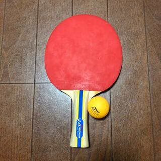 ニッタク(Nittaku)の卓球ラケット ボール付(卓球)