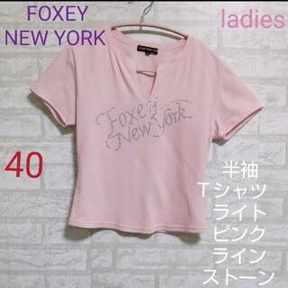 FOXEY NEW YORK  半袖Tシャツ ライトピンクラインストーン装飾