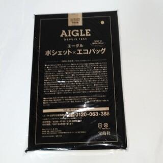 AIGLE - GLOW付録