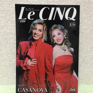 Le Cinq (ル・サンク) 2019年 03月号 CASANOVA
