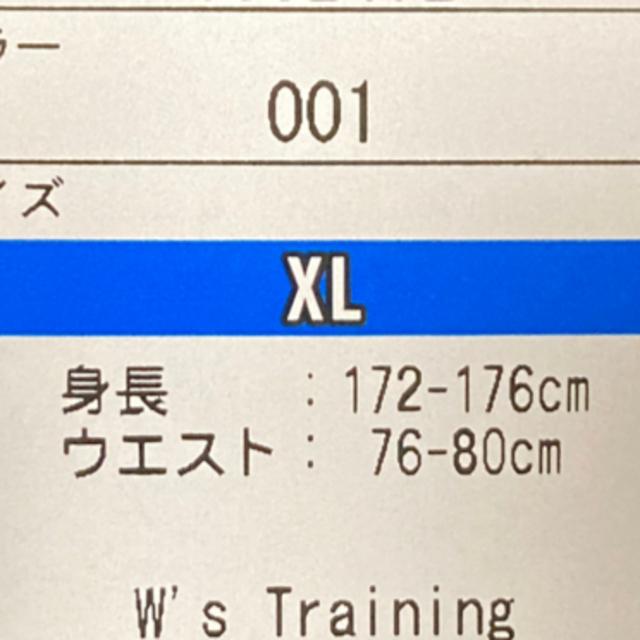 UNDER ARMOUR(アンダーアーマー)のアンダーアーマー レディース  スポーツ トレーニング レギンス スパッツ XL スポーツ/アウトドアのトレーニング/エクササイズ(トレーニング用品)の商品写真