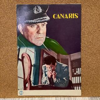 映画パンフレット「誰が祖国を売ったか!」1956年(印刷物)