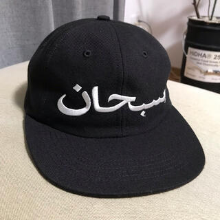 Supreme - 込 美品★Supreme Arabic Logo Cap★ブラック