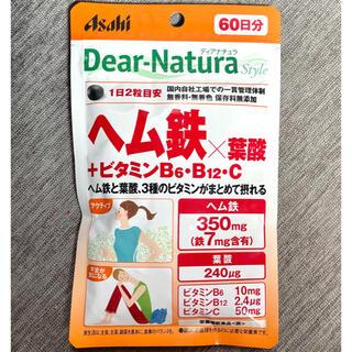 【未開封】ヘム鉄・葉酸 ディアナチュラ 60日分(ビタミン)