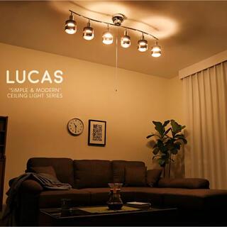 【値下げ】シーリングライト おしゃれ 8〜12畳 照明 モダンデコ LUCAS