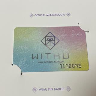 SONY - NiziU 会員証 サイン入