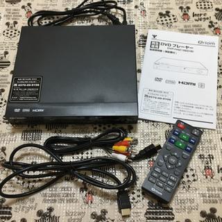 山善 - Qriom DVD プレーヤー DVP-H4215ED(B)