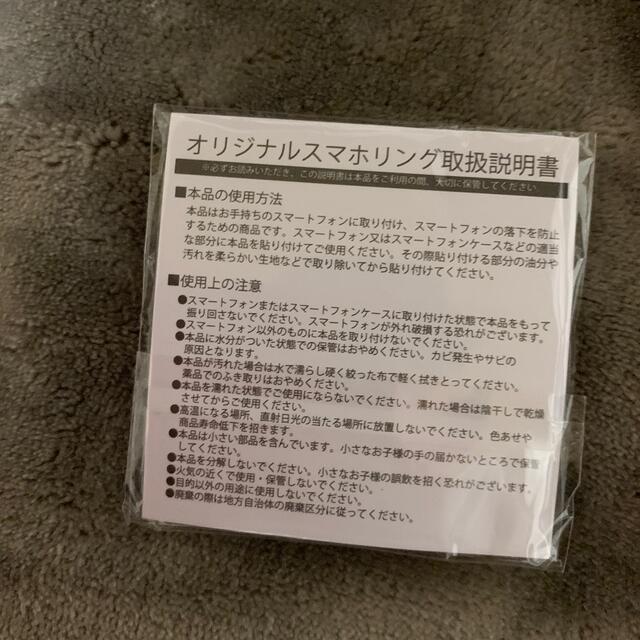 乃木坂46(ノギザカフォーティーシックス)の乃木坂46 どいやさん スマホリング エンタメ/ホビーのタレントグッズ(アイドルグッズ)の商品写真