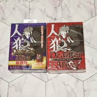 【人気商品】人狼 デッド・オア・アライブ (カードゲーム)(トランプ/UNO)
