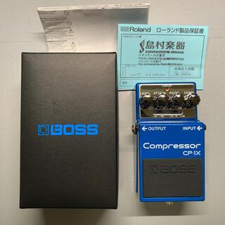 ボス(BOSS)の【美品】BOSS CP-1X (Compressor) コンプレッサー CP1X(エフェクター)
