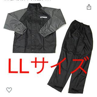 ヤマハ(ヤマハ)のヤマハ(YAMAHA)バイク用レインスーツ セパレート ガンメタル LLサイズ(装備/装具)
