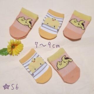 サンリオ - ★S6★ ベビー靴下 5足 スベリドメ付