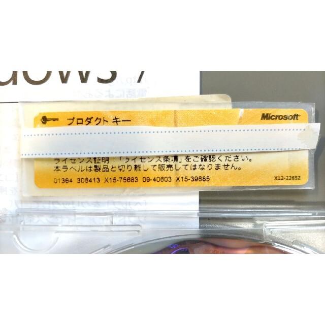Microsoft(マイクロソフト)のMicrosoft Windows7 アップグレード 正規版 スマホ/家電/カメラのPC/タブレット(その他)の商品写真