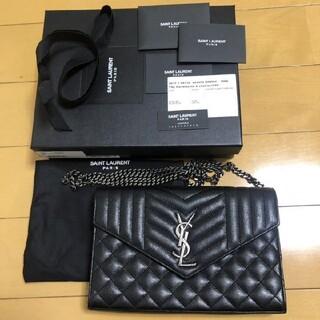 Yves Saint Laurent Beaute - サンローラン チェーンウォレット 黒 ブラック 財布 ショルダーバッグ