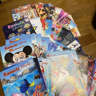 ディズニー(Disney)のファンダフルディズニー 会報誌 冊子 ディズニーランド ディズニーシー(印刷物)
