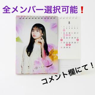乃木坂46 - 乃木坂46 春夏秋冬/フォーシーズンズ 卓上カレンダー