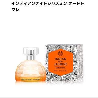 ザボディショップ(THE BODY SHOP)のザ・ボディショップ インディアンナイトジャスミン(香水(女性用))