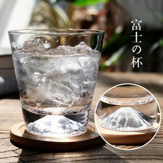 【2個セット】富士山グラス ロックグラス 300ml ウイスキーグラス1