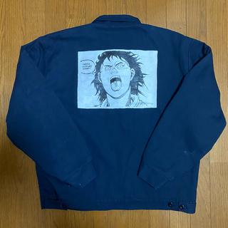 Supreme - 【超希少デザイン】AKIRA アキラ ワークジャケット Lサイズ ヴィンテージ
