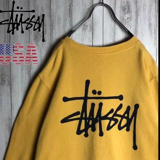 ステューシー(STUSSY)の【超希少カラー 】STUSSY ステューシー USA製 バックロゴ  スウェット(スウェット)