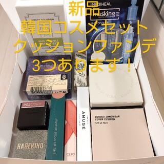 2万円相当 韓国コスメスペシャルセット 福袋(ファンデーション)