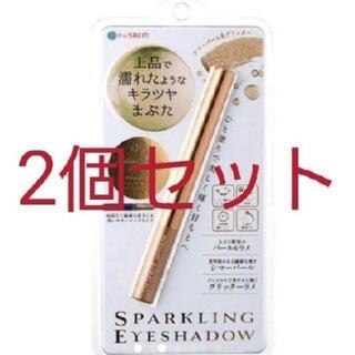 the saem - ☆新品☆ theSAEM ザ・セム スパークリングアイシャドウ × 2個セット