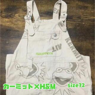 エイチアンドエム(H&M)のカーミット×H&M サロペット サイズ32(サロペット/オーバーオール)