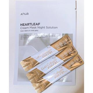 Balit ゴールドコラーゲンパック 韓国 サンプル試供品 パック(パック/フェイスマスク)